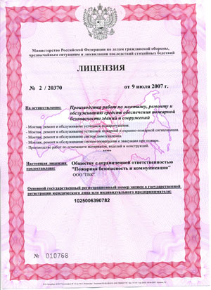 картинки на лицензию касперского